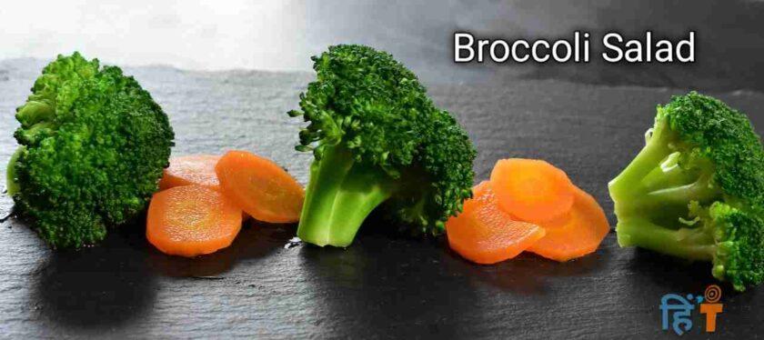 broccoli ke fayde
